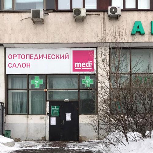 Аптека Благовест