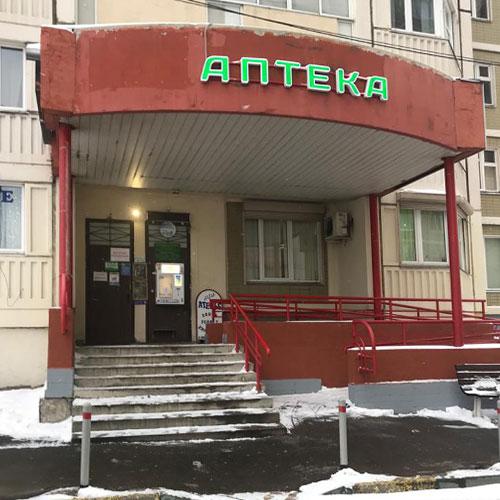 Аптека Вита Фарм